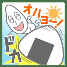 The rice boy sticker #422200