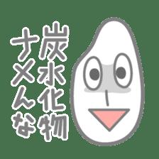 The rice boy sticker #422205