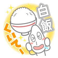 The rice boy sticker #422206