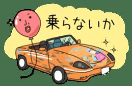Nyorokichi and convertible sticker #422810