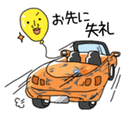 Nyorokichi and convertible sticker #422814
