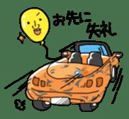 Nyorokichi and convertible sticker #422814