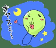 Nyorokichi and convertible sticker #422815