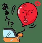 Nyorokichi and convertible sticker #422817
