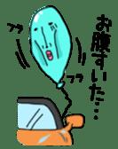Nyorokichi and convertible sticker #422824