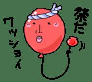 Nyorokichi and convertible sticker #422829