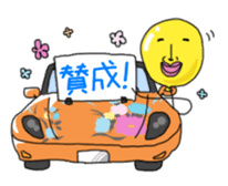 Nyorokichi and convertible sticker #422835
