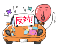Nyorokichi and convertible sticker #422836