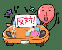 Nyorokichi and convertible sticker #422836