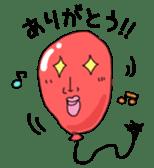 Nyorokichi and convertible sticker #422838