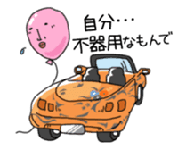 Nyorokichi and convertible sticker #422842