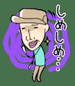 Nyorokichi and convertible sticker #422846