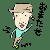 Nyorokichi and convertible sticker #422847
