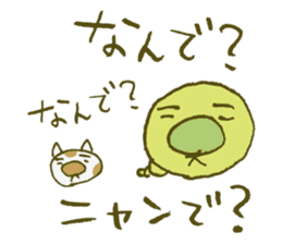 kem-kun sticker #423197