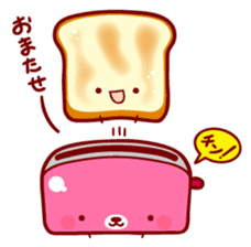 Kurohamu Bakery sticker #423489