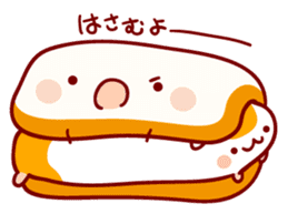 Kurohamu Bakery sticker #423497