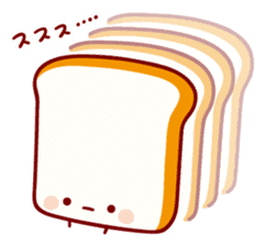 Kurohamu Bakery sticker #423499