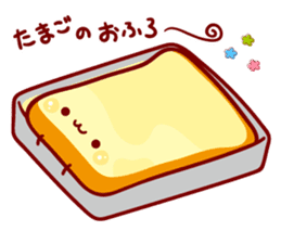 Kurohamu Bakery sticker #423502