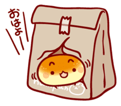 Kurohamu Bakery sticker #423504