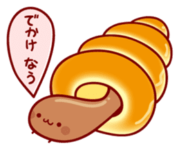 Kurohamu Bakery sticker #423515