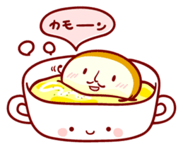 Kurohamu Bakery sticker #423523