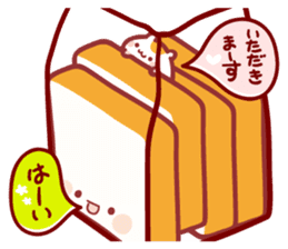 Kurohamu Bakery sticker #423526