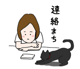 A cat and me sticker #423650