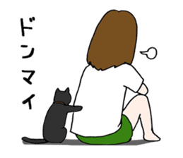 A cat and me sticker #423672