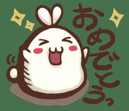 Mugi's daily stamp sticker #423896