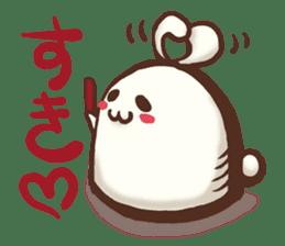 Mugi's daily stamp sticker #423897