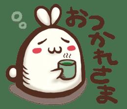 Mugi's daily stamp sticker #423900