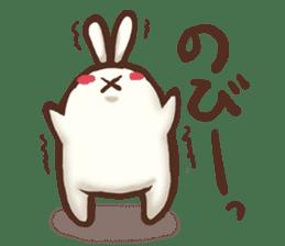 Mugi's daily stamp sticker #423915