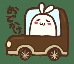 Mugi's daily stamp sticker #423922