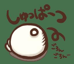 Mugi's daily stamp sticker #423923