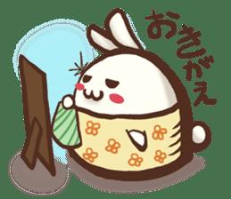 Mugi's daily stamp sticker #423925
