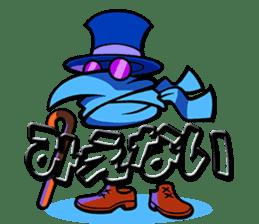 Team AHIRU sticker #423941