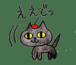 Chocolee of the kitten sticker #424692