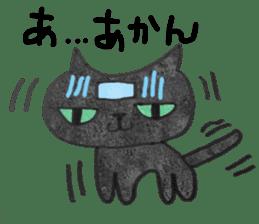 Chocolee of the kitten sticker #424697