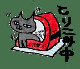 Chocolee of the kitten sticker #424699