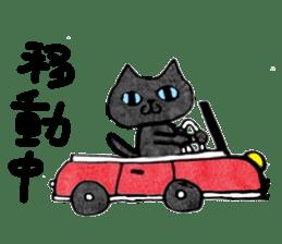Chocolee of the kitten sticker #424704