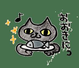 Chocolee of the kitten sticker #424709