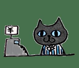 Chocolee of the kitten sticker #424711