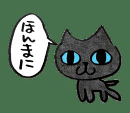 Chocolee of the kitten sticker #424713