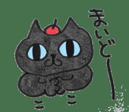 Chocolee of the kitten sticker #424719