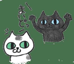 Chocolee of the kitten sticker #424720