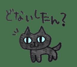 Chocolee of the kitten sticker #424722