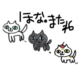 Chocolee of the kitten sticker #424727