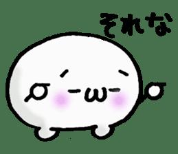 Kaomojimochi sticker #424769