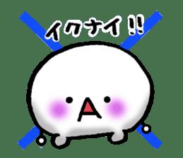 Kaomojimochi sticker #424772