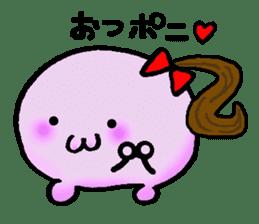 Kaomojimochi sticker #424777